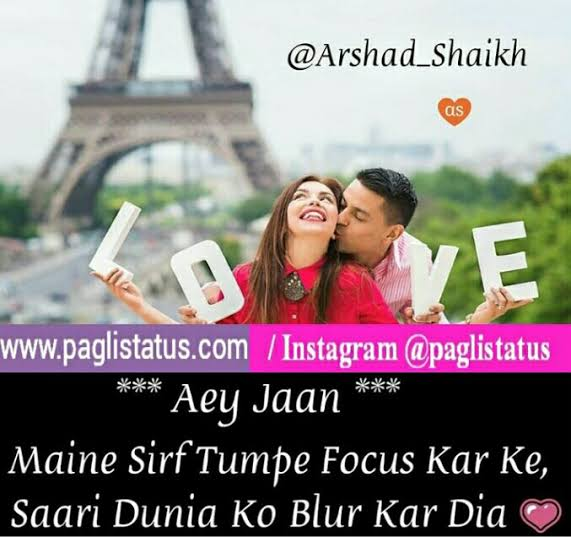 love shayari with images for facebook