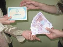 Купить диплом Готовьте деньги