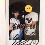 富沢恵莉の最新おっぱい画像(16)