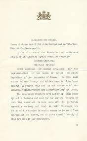 file ambador john banks elliott copy 1 2 accreditation from queen elizabeth ii 01 1960г англ 1 jpg