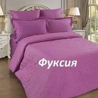 <b>Постельное белье</b> — купить на Яндекс.Маркете