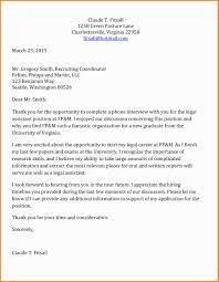 11 Thank You For Applying Letter Phoenix Officeaz
