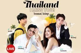 """🎉🎉🧐 เปิดตัว 4 นักแสดงช่อง 3 ที่เข้าร่วมรายการ """"Thailand, I Miss You!""""  ในสไตล์ Live Streaming พร้อมกันทั่วโลก!📌 - Pantip"""