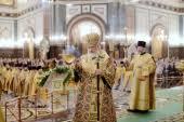 В день памяти святителя <b>Филарета</b> Московского Святейший ...