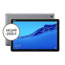 Купить <b>планшет Huawei MediaPad M5</b> lite   HUAWEI Russia