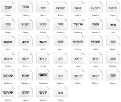 Download Free Bangla Word V1 9 0 Full Included 39 Top Bengali Fonts