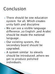 education systems in education system<br > 7