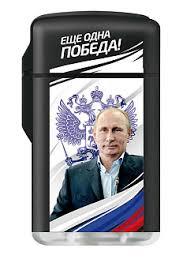 <b>Зажигалки</b> в интернет-магазине Wildberries.ru