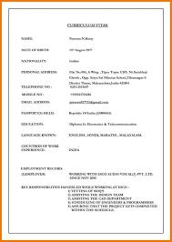 marriage biodata format in english fresh muslim matrimonial resume marriage proposal format
