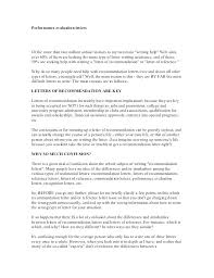 Commendation Letter Template Sample Letter Of Recommendation For College Oliviajane Co