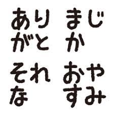 Line絵文字かわいい韓国語絵文字ふりがな付き 40種類 120円