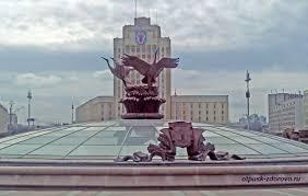 Fehéroroszország vagy röviden belarusz, belarusszia, hivatalosan fehérorosz köztársaság vagy belarusz for faster navigation, this iframe is preloading the wikiwand page for fehéroroszország. Mit Kell Latni Feheroroszorszagban Feheroroszorszag Var Ovje