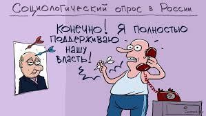 45% граждан РФ считают, что худшие времена для России еще впереди, - опрос ВЦИОМ - Цензор.НЕТ 3126