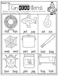 Phonics printable worksheets and activities (word families). Pin By Annie Moffatt On Moi Sohranennye Materialy In 2021 Phonics Kindergarten Kindergarten Reading Kindergarten Phonics Worksheets