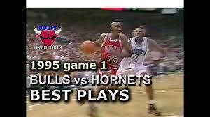 Apr 28 1995 Bulls vs Hornets game 1 ...
