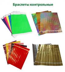 Бумажные Контрольные браслеты цена грн фото заказать в  Бумажные Контрольные браслеты escape html