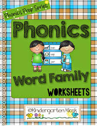 These word family cards or strips are perfect for beginners. Phonics Prep Series Word Family Worksheets Kindergarten Kiosk