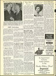 The Detroit Jewish News Digital Archives - February 04, 1966 - Image 24