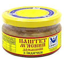 Oniss Home Meat Pate with Turkey 200g ❤️ home delivery from the ...