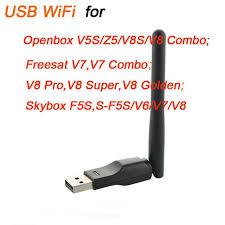 Online Shop RT5370 <b>Mini</b> USB <b>WiFi Wireless</b> with Antenna Adapter ...