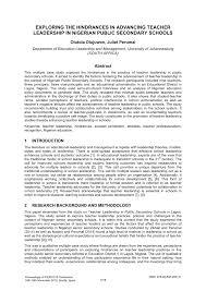 cite research paper published sites