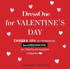 "<b>Чехол</b> ""<b>Love</b> is"" MISHRABOO, арт. DO201812183 - dressone.ru"
