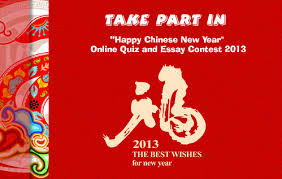game on happy chinese new year online quiz  game on 2013 happy chinese new year online quiz