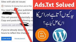 ads txt