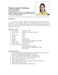 Example Of Resume To Apply Job