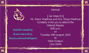 Online Wedding Invitation Card Maker Free India New Invitation Maker