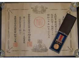 ww incident campaign ese military medal   ww2 incident 2nd sino ese war military medal 1937 1945 imperial award diploma artillery