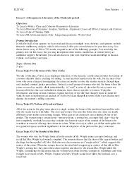help personal essay on civil war poetry analysis essay resume a genda review rhetorical analysis and synthesis essays how to write a synthesis paper the