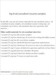 Offer Letter Acceptance Mail Format Research Analyst Job Acceptance Letter Business Offer