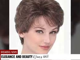 Hair Cut Style قصات شعر قصير للسيدات الانيقات Pakvimnet