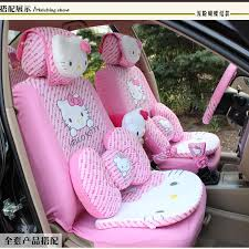 cute cartoon hello kitty head bow comfortable pink car seat covers car accessories best seat covers for cars best seat covers for trucks from rainbowedream