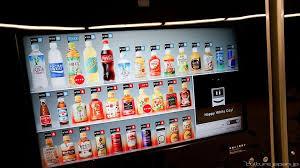 Touch Screen Vending Machine Cool Touchscreen Vending Machines Vending Curiosities Pinterest