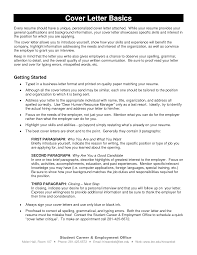 cover letter online marketing job