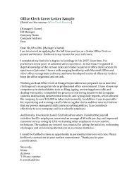 Cover Letter For Bakery Clerk Primeliber Com