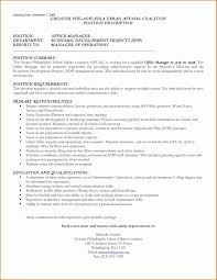 Salary Expectations Cover Letter New Cover Letter With Salary