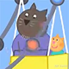 Piggy peck wolf Wendy (Page 1) - Line.17QQ.com