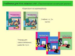 Сборник Контрольные и проверочные работы по математике класс ПНШ