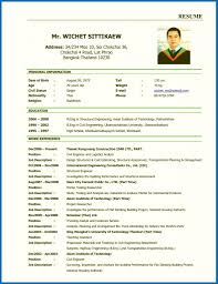 Example Of Resume Applying For Job Best Of Job Application Resume Format Nhtheatreorg