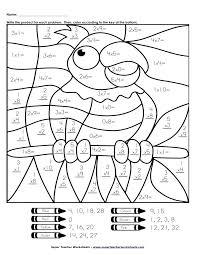 kindergarten addition coloring worksheets – zacharylawson.club