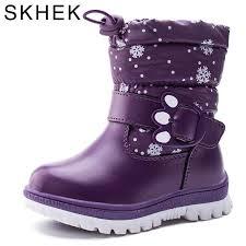 <b>SKHEK</b> Winter <b>Children</b> Ankle Plush <b>Boots</b> For Girls Flat With ...