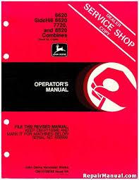 john deere 6620 sidehill 7720 8820 combine operators manual john deere 6620 sidehill 7720 8820 combine operators manual