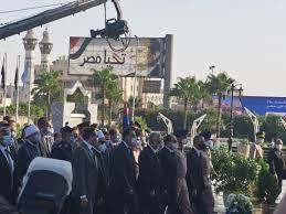 السيسي وزوجته إنتصار في جنازة جيهان السادات العسكرية