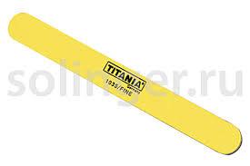 <b>Двусторонняя пилка для ногтей</b> Titania (абразив мягкий, желтая ...