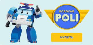 Купить детские товары с доставкой по Нижнему Новгороду ...