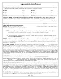 House Lease Agreement Rental Agreement Template Tryprodermagenixorg 19