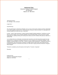 Grant Cover Letter Example Cover Letter Grant Proposal Graphic